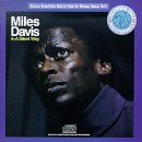 Davis Miles - In A Silent  Way [DIGITAL SOUND] [SACD]