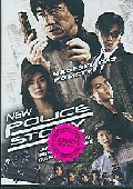 New Police Story [DVD]