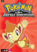 Pokémon (XI): DP Battle Dimension 01.-06.díl [DVD] 1