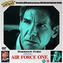 Air Force One [DVD] + obraz 20x20 (Pop Art Collection)